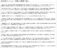 yomiuri050401.jpg