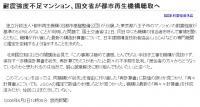 yomiuri060602.jpg