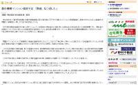 yomiuri060703.jpg