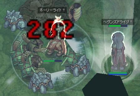 20070205011407.jpg