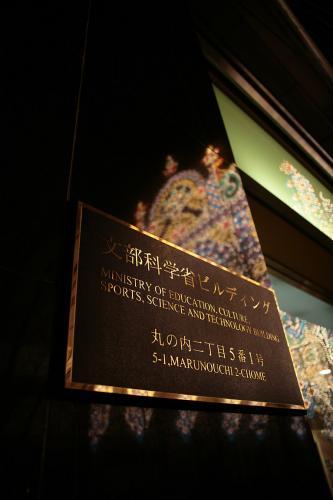 東京ミレナリオ3