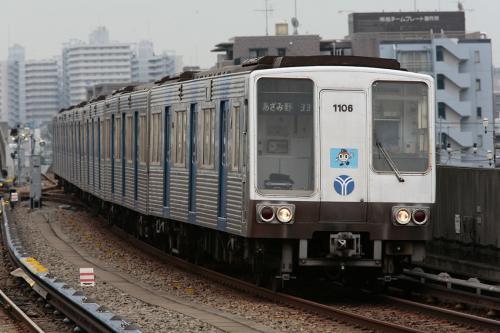 横浜市営地下鉄1
