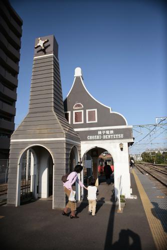 銚子電鉄1