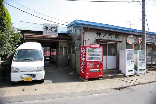 銚子電鉄中ノ町駅舎