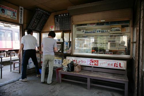 銚子電鉄中ノ町駅舎内部