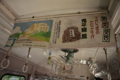 801車内中吊りポスター1
