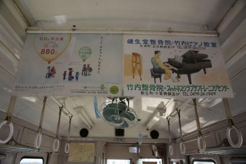 801車内中吊りポスター2
