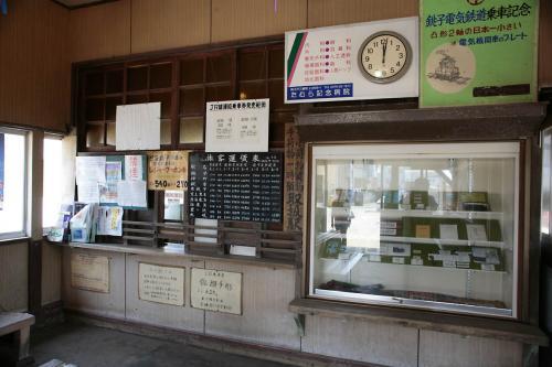 銚子電鉄外川駅舎2