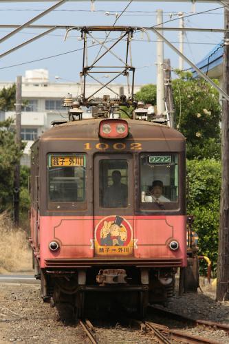 銚子電鉄1001外川