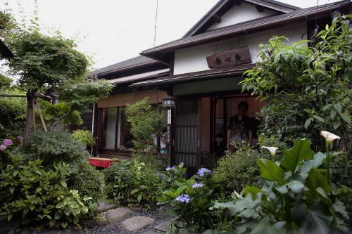 鎌倉・無心庵建屋