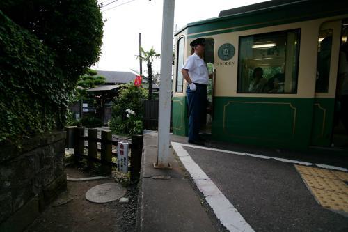 無心庵和田塚駅