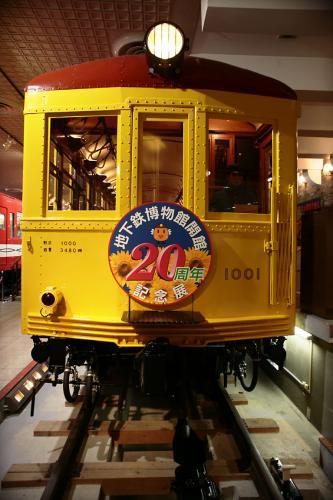 地下鉄博物館7東京地下鉄道1000系2