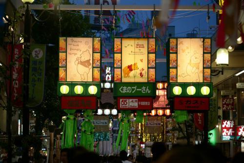 平塚七夕祭り20