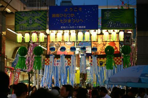 平塚七夕祭り22