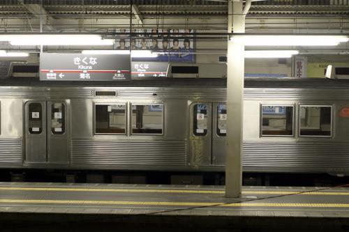 電車関係東急8000系8039F@菊名係留1