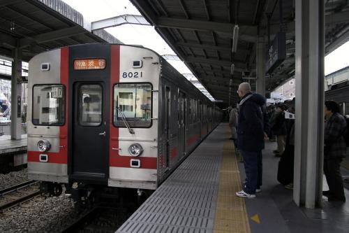 東急8000系8021F特急赤幕