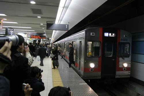 東急8000系8021F@横浜・開通初日