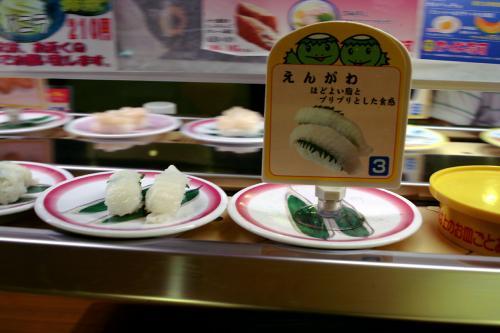 かっぱ寿司流し えんがわ撮り