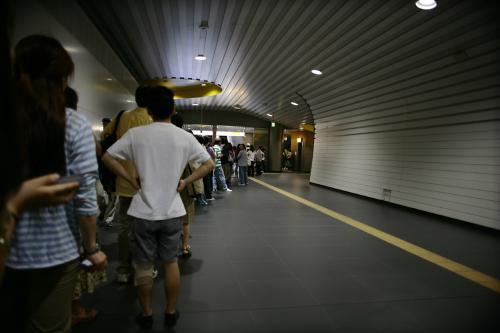 横浜高速THE ALFEEパスネット1