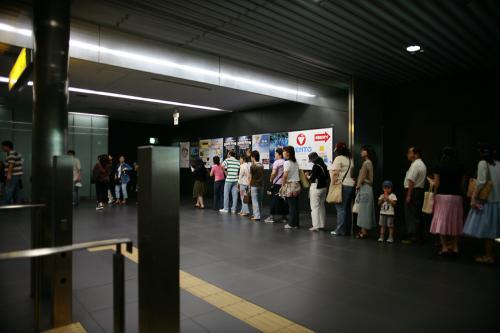 横浜高速THE ALFEEパスネット3