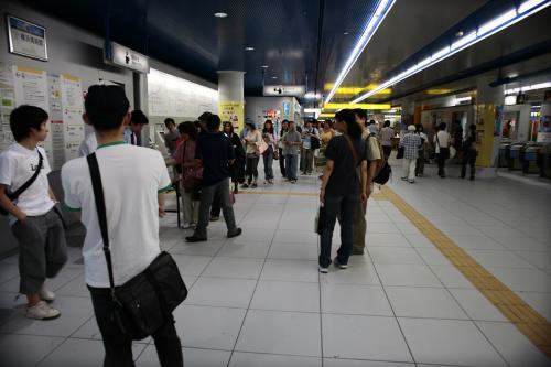 横浜高速THE ALFEEパスネット5