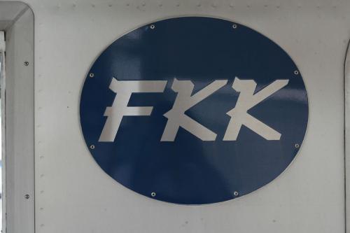 福島交通7000系7103FのFKKマーク