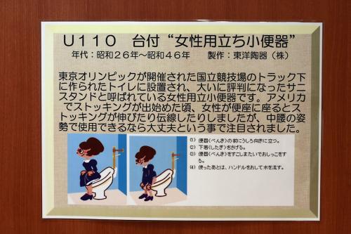 ToyotokiU110サニスタンド6