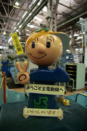 JR大井工場安全祈願