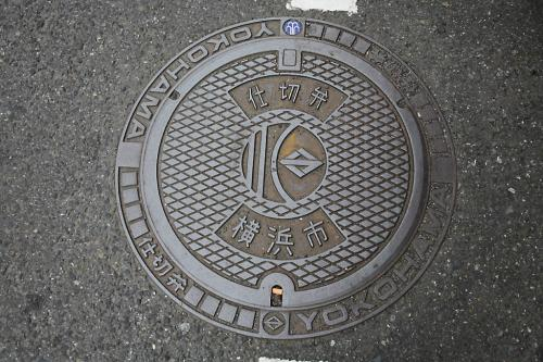 横浜のマンホール地元5