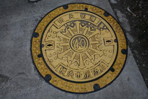 横浜のマンホール地元9(防火水槽1)