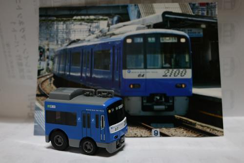 チョロQ京急青い2100系1
