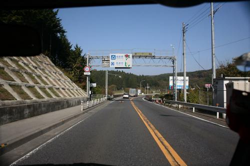 R4福島・栃木県境