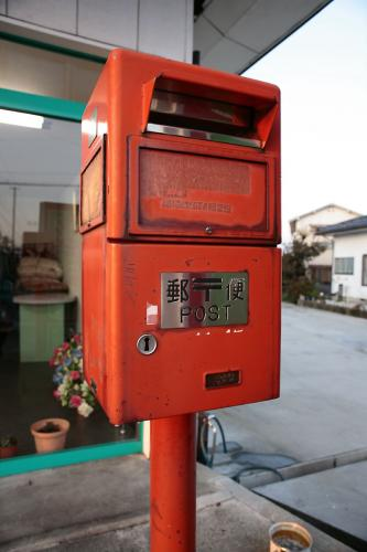 四角いポスト会津・湯川村