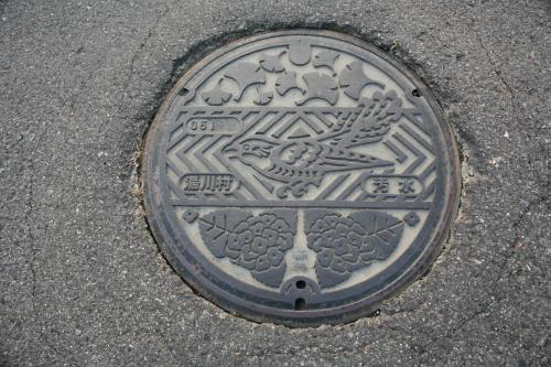 会津・湯川村のマンホール1