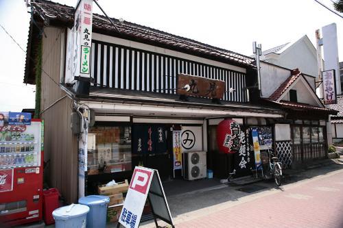 丸見食堂【旧店舗】