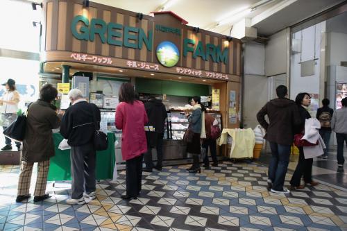 小岩井牛乳GREEN FARM渋谷1
