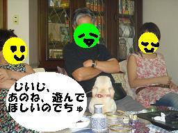 20050830151913.jpg
