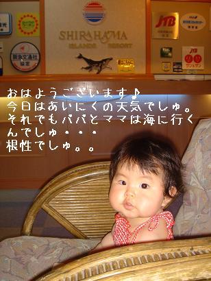 20070509234700.jpg