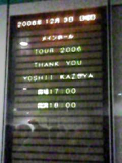 20061203205217