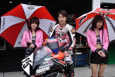 s-masachikakunn.jpg