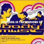 bodymusic12.18.sampleB(MOTOWN).jpg