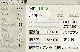 ro_0309_03.jpg