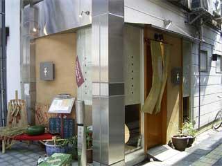 Onomichi040.jpg
