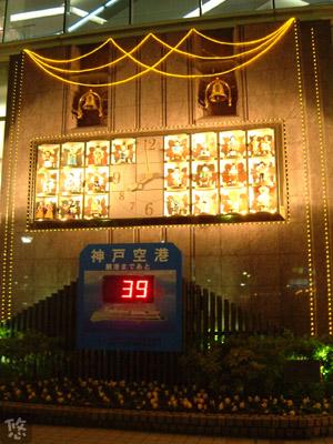 2006_0108_195535AA.jpg