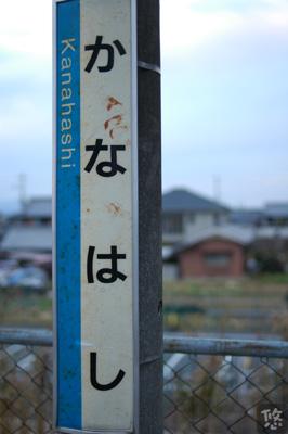 2006_0115_165526AA.jpg