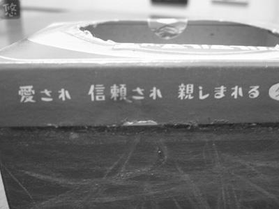 2006_0125_182050AA.jpg