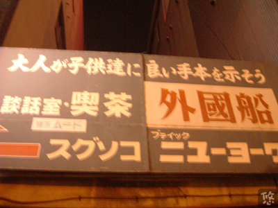 2006_0126_182534AA.jpg