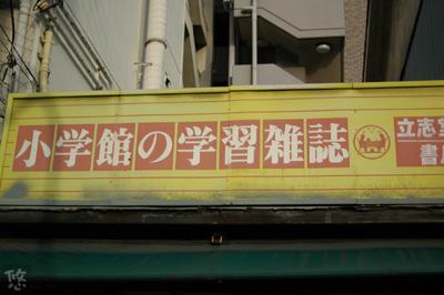 2006_0501_172304AA.jpg