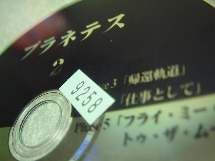 DSCF0573.jpg