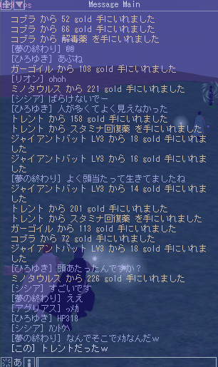 20050530001230.png